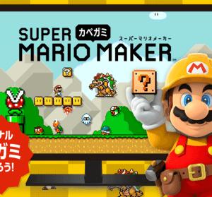 打造與眾不同的 Super Mario 超級瑪利歐桌布風格,跨時代四種風格場景