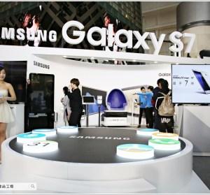 Samsung Galaxy S7 edge 美好體驗!Gear VR、Gear 360、Gear S2 樣樣都來!