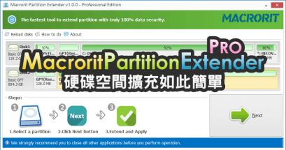 硬碟磁碟專家級工具 Macrorit Partition Extender Pro 限時免費下載