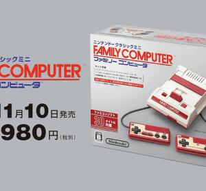 任天堂再推日版迷你紅白機,收錄 30 款經典遊戲、手掌般大小支援 HDMI 輸出,日本 amazon 預購直接寄台灣