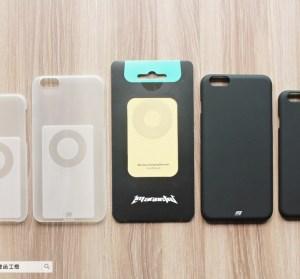 【開箱】Magneto 磁吸式手機架、iPhone 6/6 Plus/6S/6S Plus 磁吸式保護殼