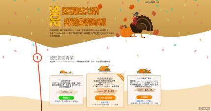 【限時免費】碗豆狐感恩節盛宴,價值 280 美元的五款軟體大放送!