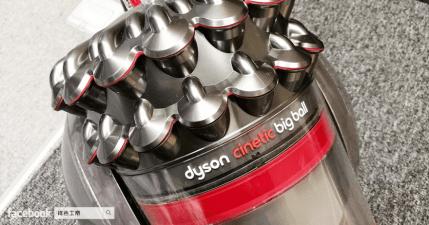 Dyson Cinetic Big Ball 不倒翁吸塵器,36氣旋高效分離灰塵、無耗材免保養 CY22