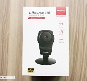 【開箱】PAPAGO! 推出無線攝影機 LifeCAM 110,全時錄影居家安全有保障