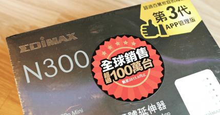 【開箱】EDIMAX EW-7438RPn Mini N300 無線網路訊號延伸器,全球銷售超過 100 萬台!costco 有賣!