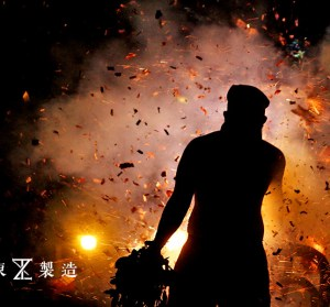 台灣年節活動有哪些?放假期間可別都只是待在家唷!