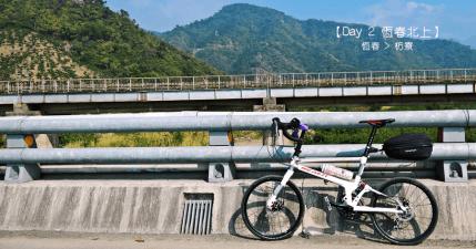 Reach R20 墾丁沿岸單車路線殘念,恆春單車北上到枋寮