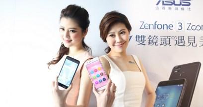 ZenFone 3 Zoom 規格與售價