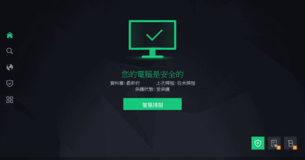 IObit Malware Fighter 5.3.0 免費的即時防護軟體,拒絕惡意程式