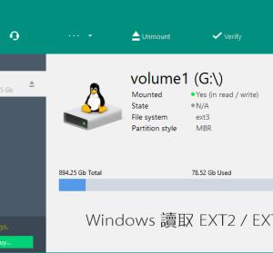Paragon ExtFS 在 Windows 上讀取 Linux 常用 ext2/ext3/ext4 檔案系統格式