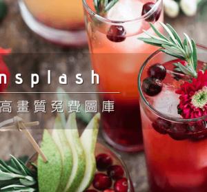 Unsplash 線上免費高解析圖庫,商業用途 100% 免費使用