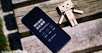 Samsung Galaxy S8 開箱評測 薰紫灰