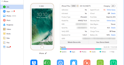 3uTools 2.12 強大的 iOS 檔案管理工具,功能真是多到不得了!