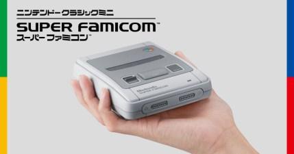 超級任天堂 Super NES Classic Edition 也出復刻迷你版,21 款經典遊戲