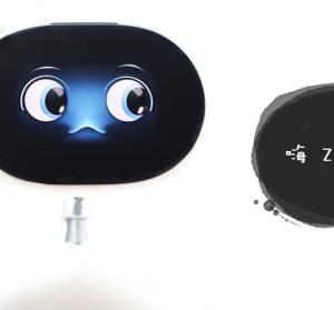 ASUS Zenbo 智慧機器人,與巧虎一起唱唱跳跳,居家生活好夥伴!
