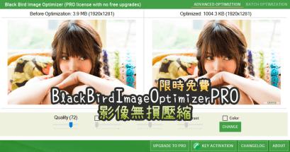 Black Bird Image Optimizer PRO