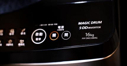 【開箱】TOSHIBA MAGIC DRUM 二代神奇鍍膜洗衣機,勁流双飛輪洗淨力再提升(AW-DMG16WAG)