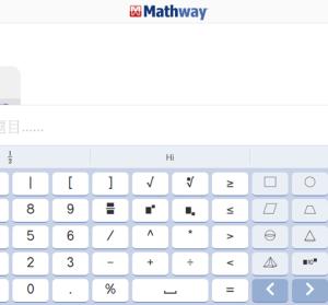 免費的數學家教,Mathway 免費線上數學解題小工具,三角函數、微積分、線性代數通通難不倒它