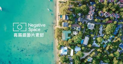 Negative Space 免費圖庫