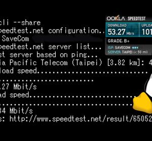 Speedtest-cli 指令模式在 Linux 測試網路主機的速度