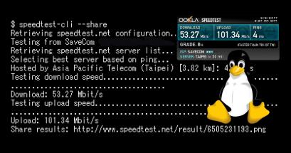 Linux Speedtest 網路連線速度測試