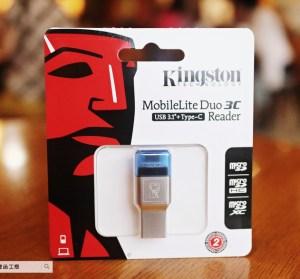 【開箱】金士頓 Kingston 迷你雙頭讀卡機 MobileLite Duo 3C,支援 USB 與 USB Type-C