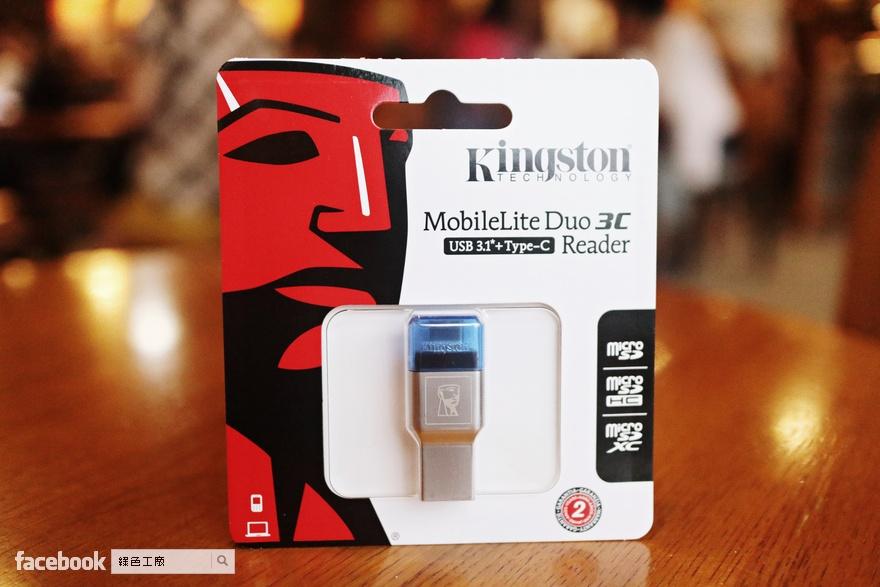 kingston隨身碟防寫保護 相關資訊 :: 哇哇3C日誌