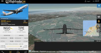 flightradar24線上查詢飛機即時狀況資訊