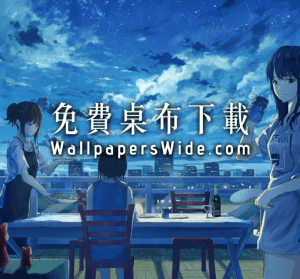 WallpapersWide 免費桌布下載,支援手機螢幕尺寸下載