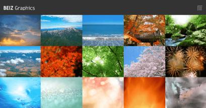 BEIZ Graphics 免費日本風景圖片素材