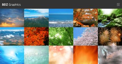 BEIZ Graphics 免費日本風景圖片素材,豐富的櫻花、楓葉、山景、天空滿滿的免費圖片!