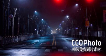 CC0Photo 韓國圖片素材