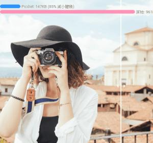 Picdiet 線上免費壓縮圖片工具,極速壓縮 80% 圖片大小不失真,支援離線使用!
