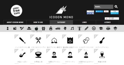 ICOOON MONO 線上免費圖示