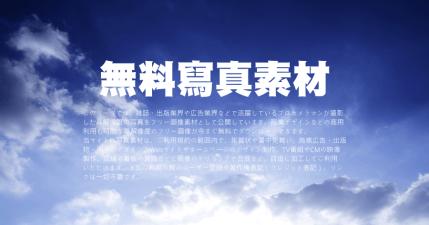 Pro.foto 免費圖片素材,收錄日本 31 間攝影工作室圖片