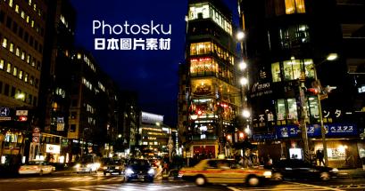 Photosku日本免費圖片素材