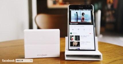 EchoBox 行動音效擴大機,小小手機架大大音樂質感提升