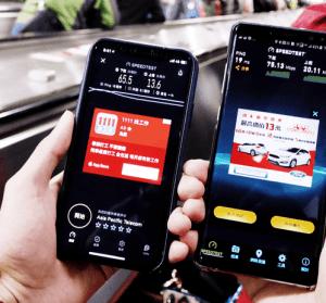 亞太 Gt 4G 台北捷運速度實測,板南線文湖線重點測試
