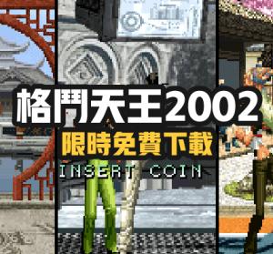 20180215