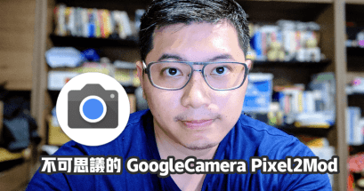 Google Camera Pixel2Mod APKDownload