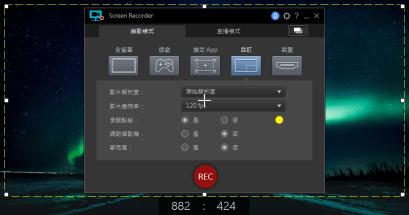 CyberLink Screen Recorder 螢幕錄影與直播工具,遊戲實況主或 Vlogger 影音部落客適用