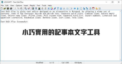 Text Edit Plus 記事本工具,內建多種文字處理功能