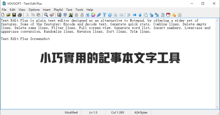限時免費 Text Edit Plus 8.2 小巧實用的記事本文字工具