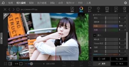 PhotoScape X 比 PhotoScape 更強大!實用圖片編修工具,用過就變心!