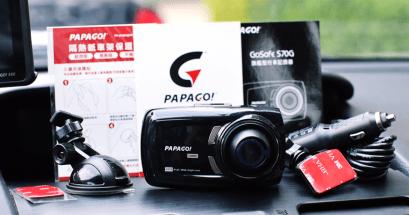 開箱 PAPAGO GoSafe S70G 行車記錄器後鏡頭胎壓偵測器