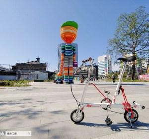 CARRYME 花博特仕版,台中網美級拍照打卡景點單車路線