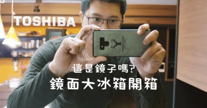 TOSHIBA 608 公升變頻雙門冰箱 GR AG66TX