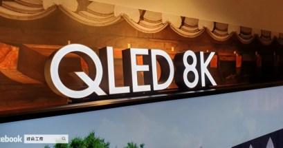 Samsung QLED 8K 量子電視推薦嗎?這麼貴的電視值得買