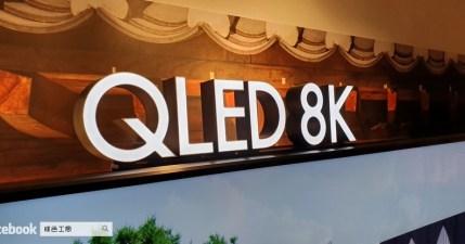 Samsung QLED 8K 量子電視,史上顏質最高的電視是你嗎?