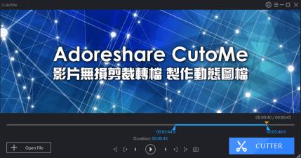 【限時免費】CutoMe 2.2.0.0 影片無損剪裁轉檔,製作動態 GIF 影像